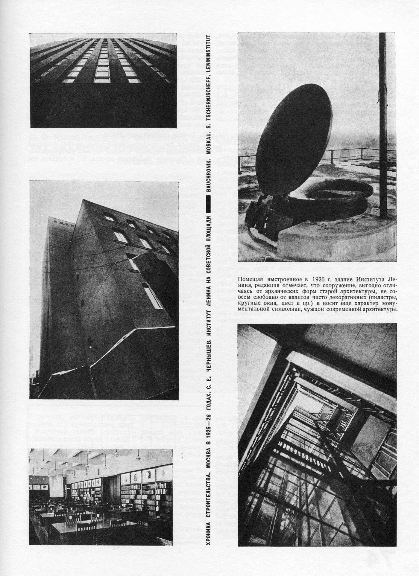 tehne.com-sa-1927-2-1400-029