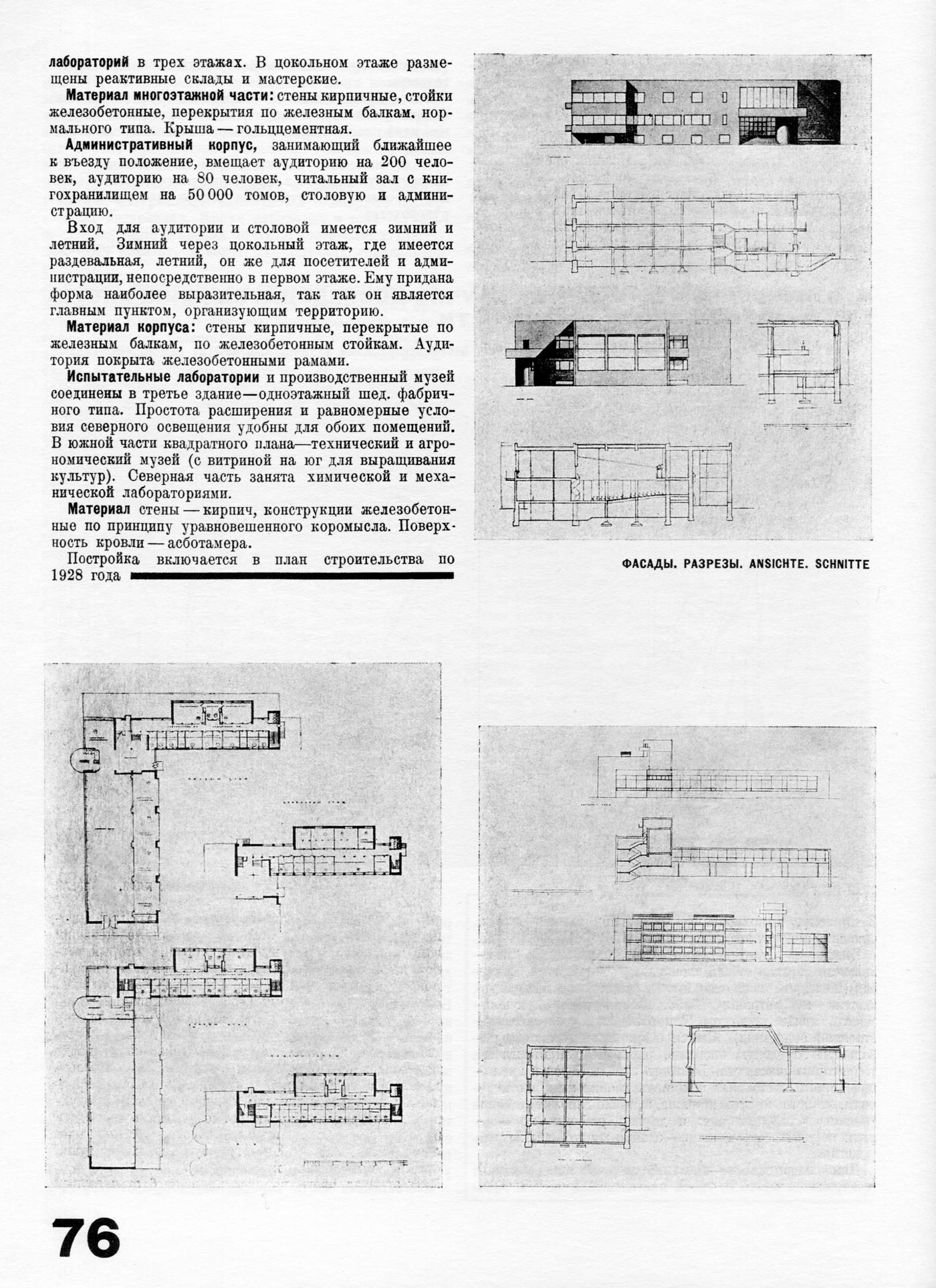 tehne.com-sa-1927-2-1400-032