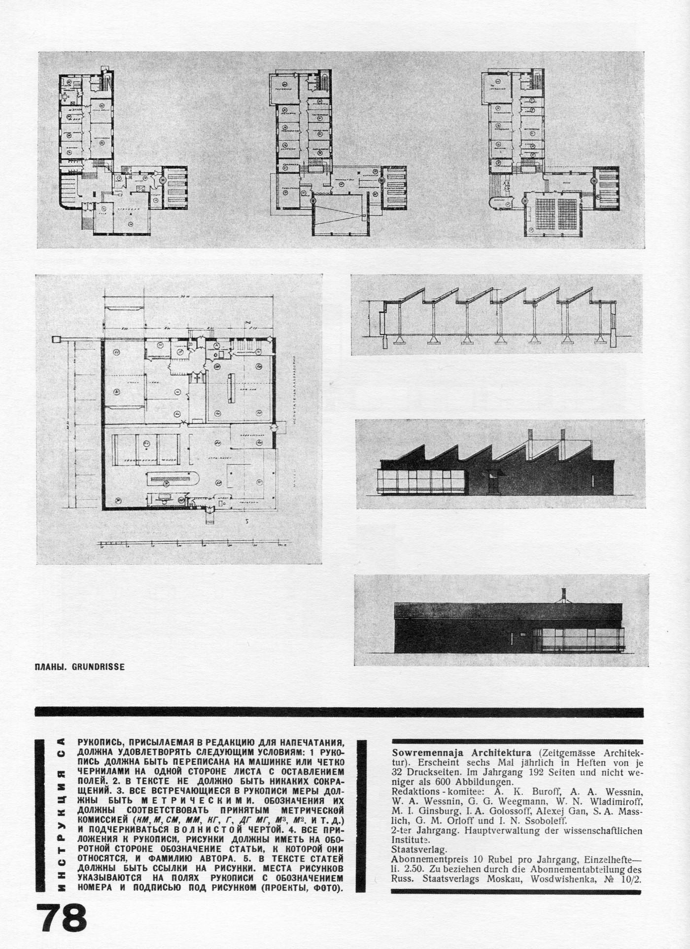 tehne.com-sa-1927-2-1400-034