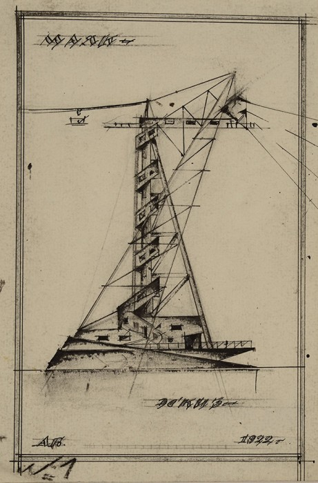 """A. Burov- Study work at Moscow Institute of Civil Engineers """"Decorative composition"""" Lighthouse in a port. Side elevation, Sketch, 1922"""