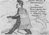 L. D. Trotsky sketched by V. I. Mezhlauk. Undated