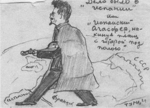 L. D. Trotsky sketched by V. I. Mezhlauk. Undated