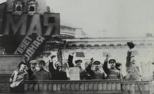 Left to right - Bukharin, Lazar Kaganovich, Anastas Mikoian, Aleksei Rykov, Valerian Kuibyshev, Iosif Stalin, Kliment Voroshilov, and Ian Rudzutak, May Day 1926