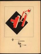 Супрематический сказ про два квадрата — Эль Лисицкий (1922 год) 07
