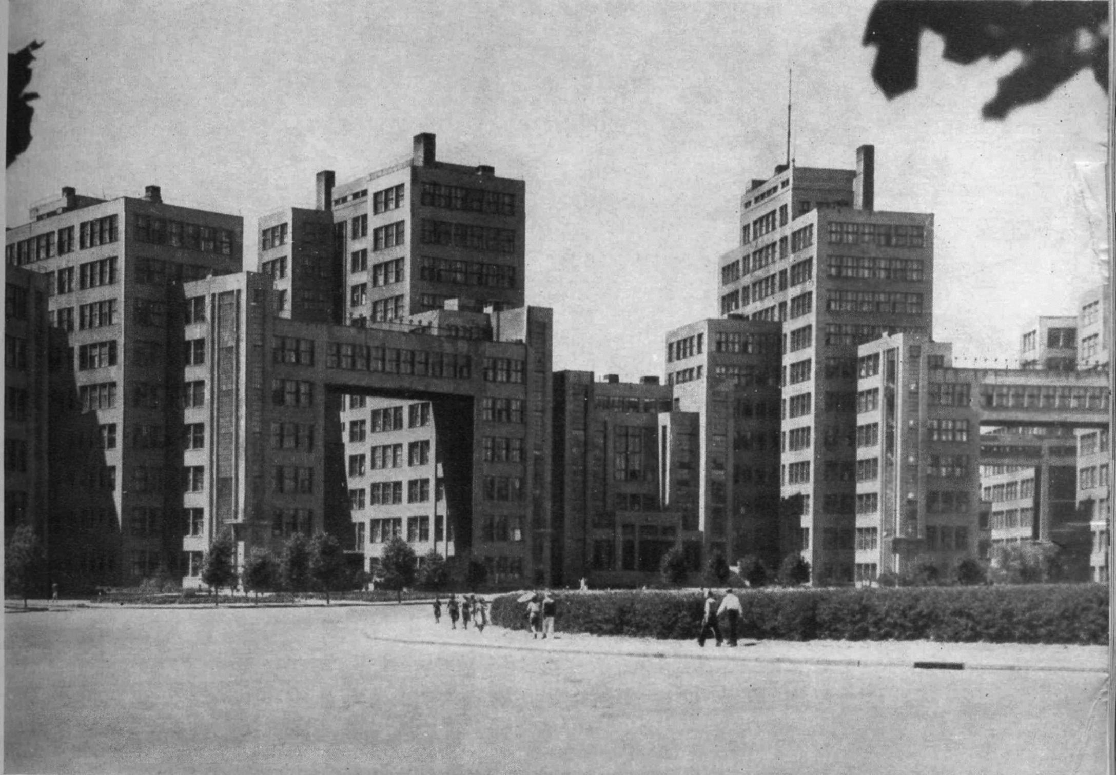 ГосПром_ДержПром 1933—1967