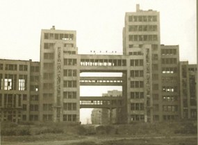 gosprom 1943