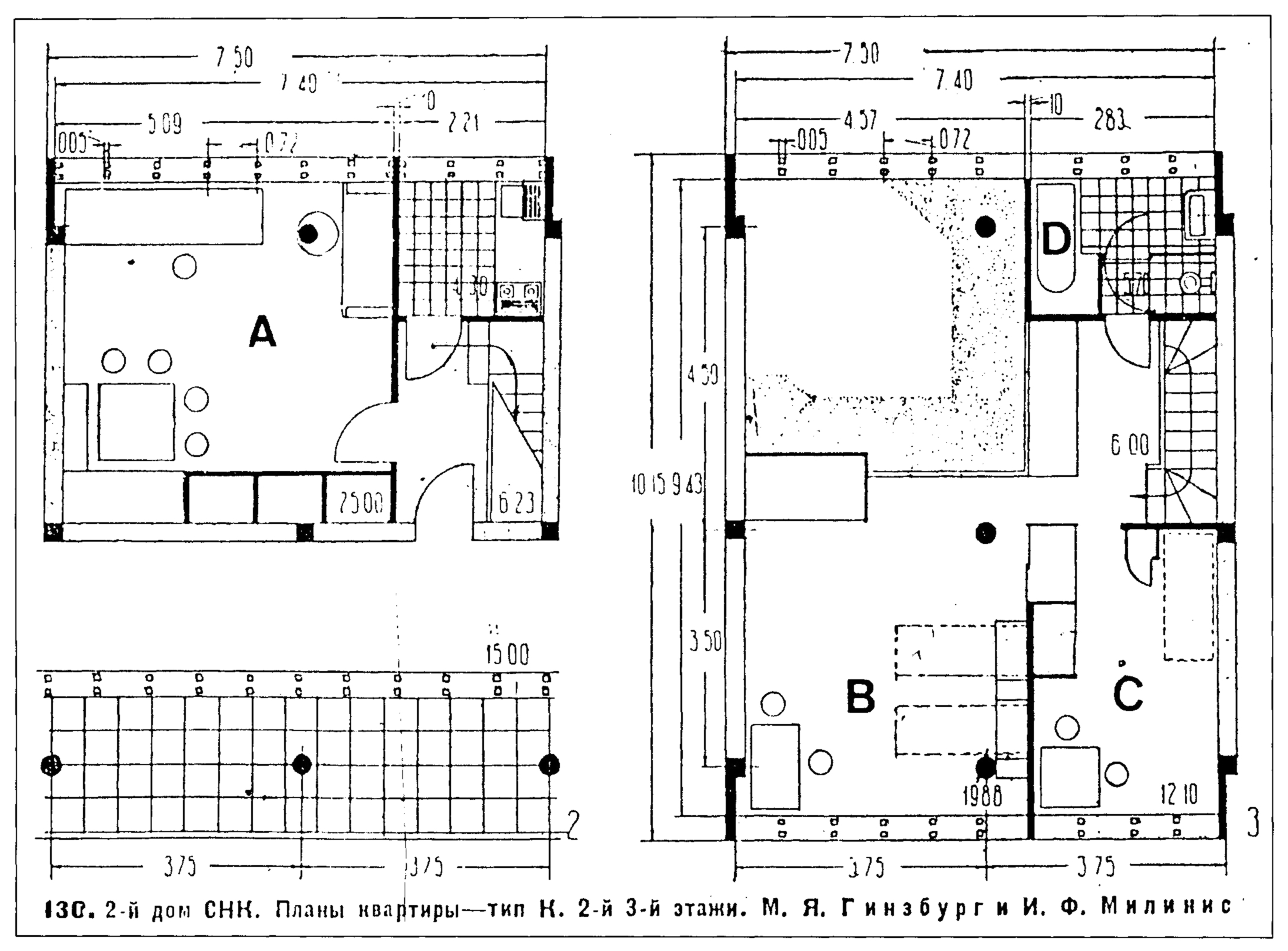 K-unit plans - (A) common room, (B) conjugal bedroom, (C) child's room, (D) bathroom, from Moisei Ginzburg, Zhilishche (Moscow, 1934), pg 105