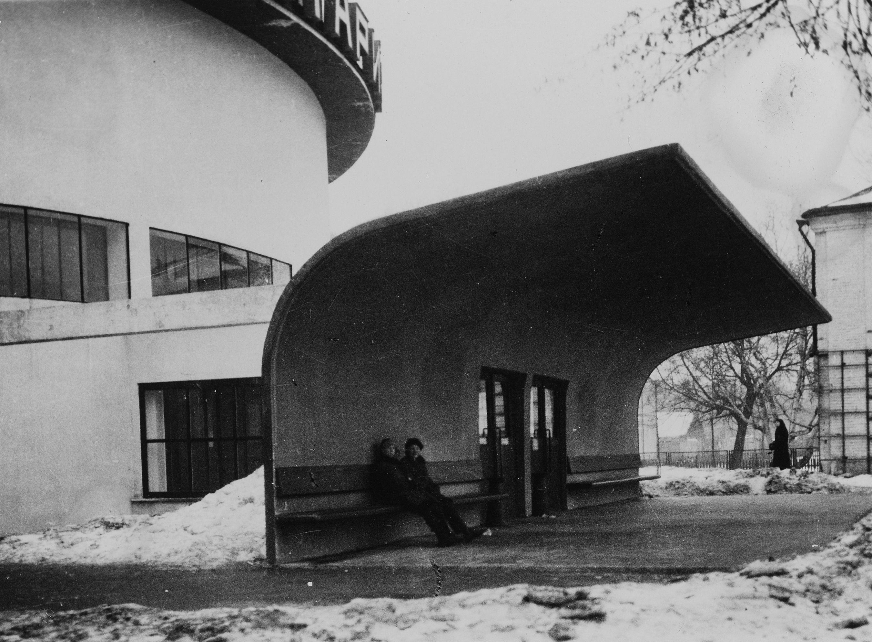 Robert Byron, the planetarium in Moscow, Architects - Barshch, Mikhail (Osipovich) Sinyavski, M.I. 1929b