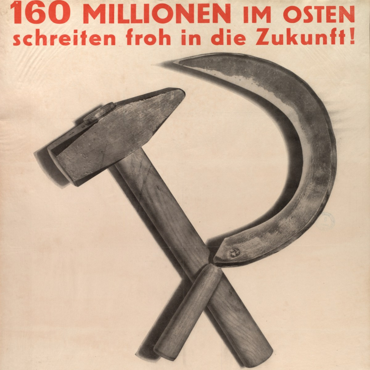 German interwar communist posters