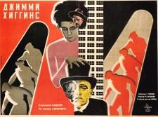 Jimmy_Higgins_1929