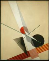 László Moholy-Nagy Title Composition A XXI Work Type painting Date 1925 Material oil on canvas Measurements 96 x 77 cm
