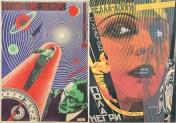 Loud ideas (left to right)- Nikolai Prusakov and Grigory Borisov's 'A Journey