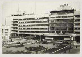 Meyer, Hannes Bâtiment de la Pravda, Moscou, 1935 - 1936 PH1981-0199-009