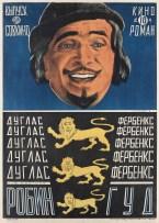 Stenberg Brothers (Vladimir, 1899-1982; Georgi, 1900-1933) ROBIN HOOD