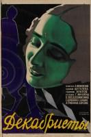 The Decembrists, Stenberg Brothers & Yakov Ruklevsky, 1927