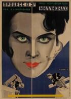 The Three Million Case, Stenberg Brothers, 1926
