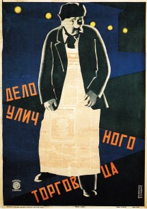 The_Street_Merchant's_Deed_1927