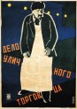 The_Street_Merchant's_Deed_1927