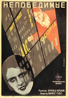 _The_Unvanquished_1928