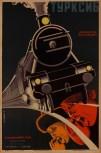 Turksib, Stenberg Brothers, 1929 Image courtesy of GRAD and Antikbar
