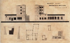 A. Besprozvanny. Supervisor N. Kolli. Volispolkom [Village Community Executive Committee]. 2nd year. Model. 1924 Photo