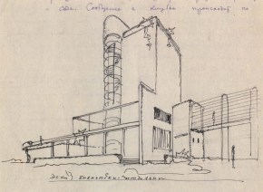 A. Vlasov. Supervisor N. Markovnikov. Palace of Labour. Sketches for the theatre and library. 1928 b