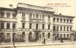 Building of the 1st SGKhM-VKhtlTEMAS-VKhUTEIN. ASI-MAI in Rozhdestvenka Street (former Stroganov School main building). Post card. 1900s.