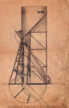 N. Krasil'nikov. N. Ladovsky's workshop Water Tower. Revelation and expression of form. 1921
