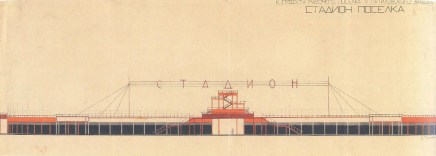 N. Polyakov. Stadium of the Putilov Factory in Leningrad. 1925