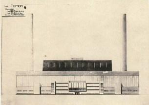 V. Gomon. Supervisors A. Samoylov and I. Antipov. Power Plant. 4th year. 1932:1933. Photos