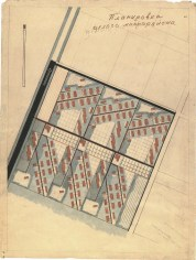 V. Kolpakova, N. Kolpakova. Consultant T. Varentsov. Layout for the City of Kotlas in the Northern Territory. Schematic map of existing conditions of the city. Zoning and layout options. Layout for a mikrorayon [micro-district]. Sketches. 1931 d