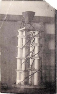 Yu. Spassky. N. Ladovsky's workshop Grain Elevator. Revelation and expression of form. 1922 Photo