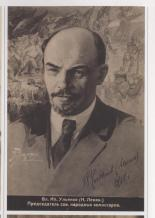 Lenin Ленин LenineBookScanStation-2013-03-13-12-08-28-AM0006 copy