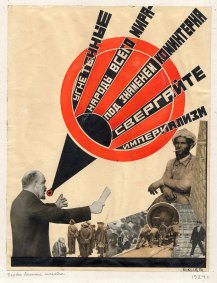 gustavs-klucis-oppressed-peoples-of-the-whole-world-1924