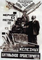 sketch-for-the-poster-we-dont-need-hysterical-flows-but-the-calm-joining-of-the-iron-battalions-of-the-proletariat-in-to-the-party-lenin-1924-1925