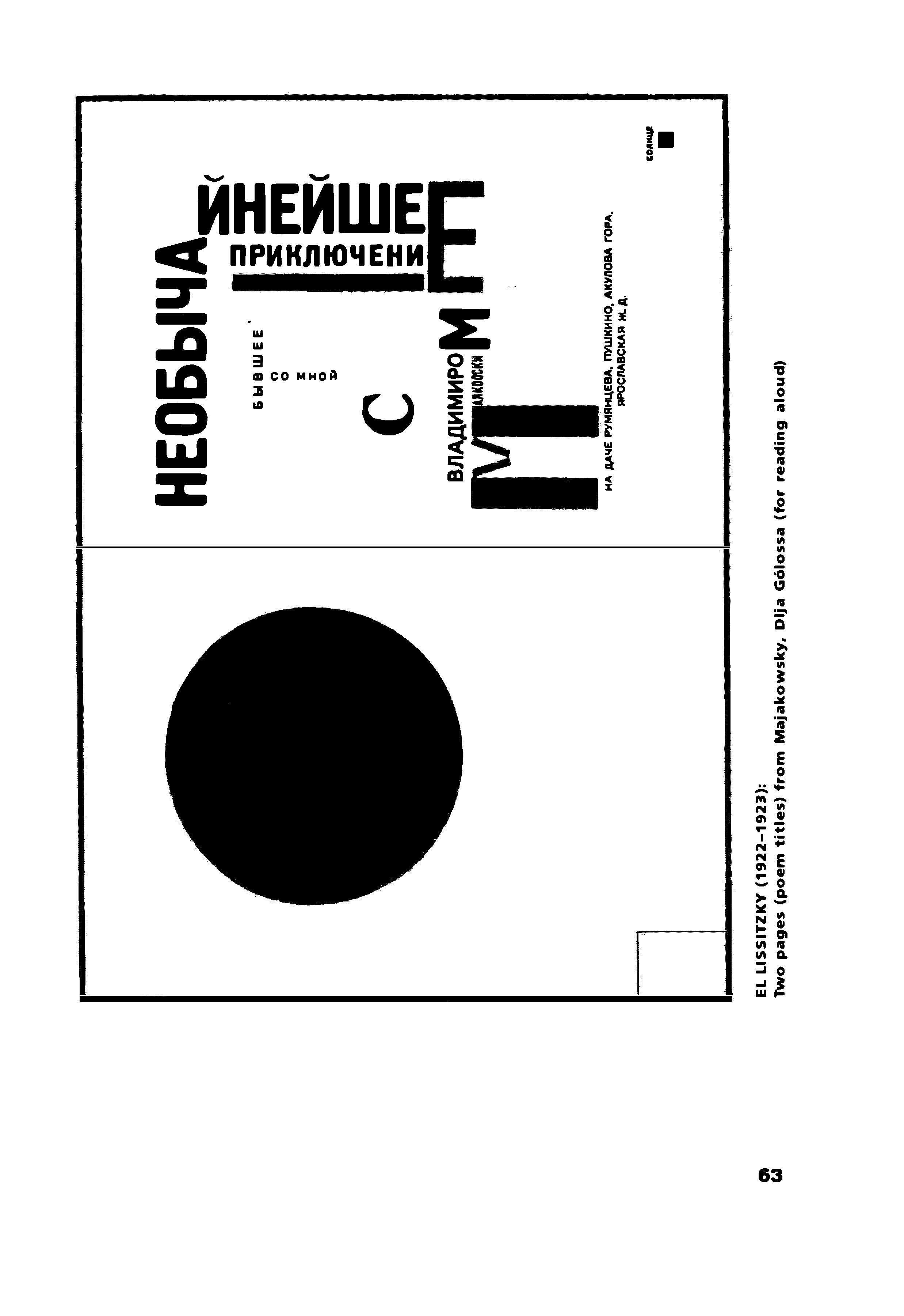 jan-tschichold-the-new-typography-1928_page_107