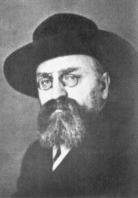 Д.Б.Рязанов в 1910-е гг.