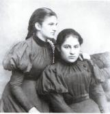Сестры Д.Б.Рязанова