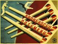 Battleship Potemkin.poster.2.Stenbergs