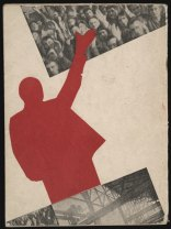 Gustav Klutsis Partbilet no.224332. Stikhi o Lenine (Party Membership Card Number 224332- Poems about Lenin) 1930