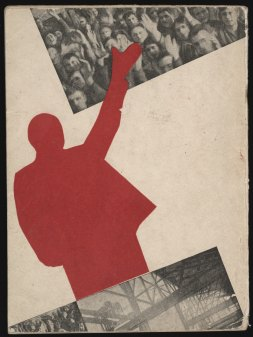 Gustav Klutsis Partbilet no.224332. Stikhi o Lenine (Party Membership Card Number 224332- Poems about Lenin) 1930