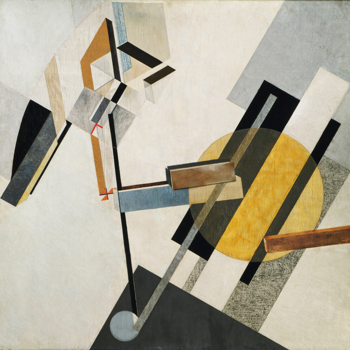 A revolutionary impulse: Russian avant-garde at the MoMA