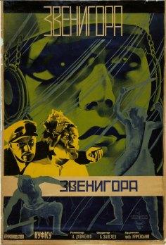 Vasyl Krychevsky, Alexander Dovzhenko Zvenygora 1927