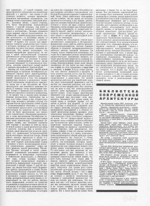 sa-1928-05-011-1400