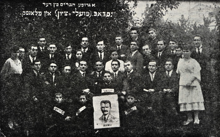 A group of Poalei Tzion members (the Jewish Social-Democratic Workers Party in Plonsk