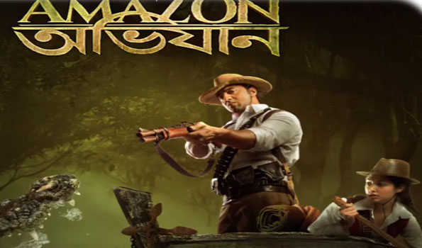 Amazon Obhijaan: The First Bengali Film To Release In 6 Languages Bengali, Hindi, Odia, Assamese, Tamil, Telugu