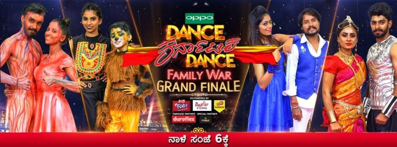 Dance Karnataka Dance 2 grand finale: Nagini team is the winner, Janumada Jodi ended at second place