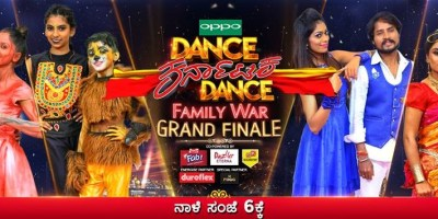 Dance Karnataka Dance 2 grand finale: Nagini team is the winner, Janumada Jodi ended at second place