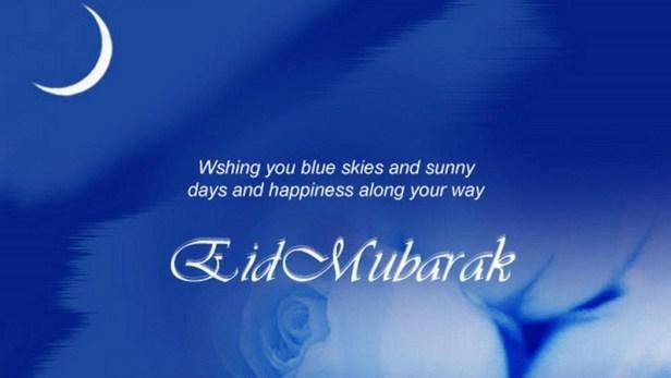 Eid-e-Milad 2017: Wishes, greetings, ima