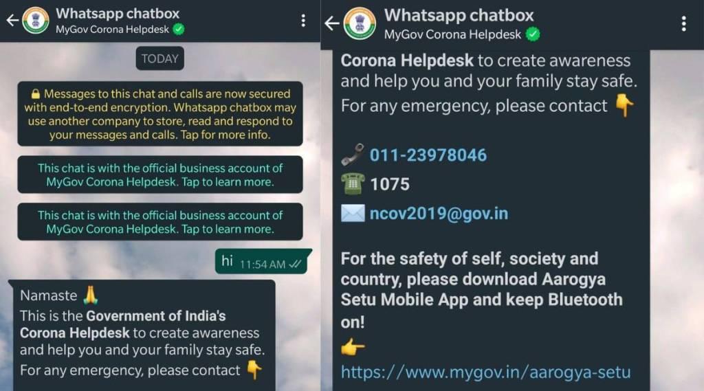 WhatsApp, CoWIN, WhatsApp chatbox, Find vaccine centres on WhatsApp, CoWIN search vaccination centres, MyGov Corona Helpdesk,